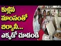 Food Safety Officers Raids On Hotels At Jangaon | Bharat Today