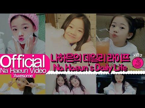 나하은 (Na Haeun) - DAILY LIFE 시즌 2 / MARCH 03