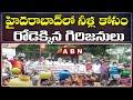 హైదరాబాద్ లో నీళ్ల కోసం రోడెక్కిన గిరిజనులు | Protest on water Problem in Singareni Colony | ABN