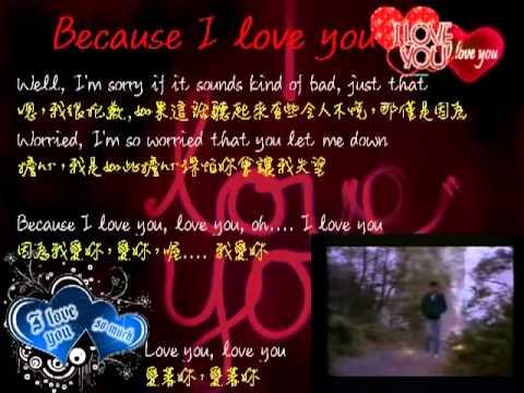 because i love you 因為我愛你 10