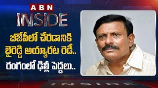 Reasons behind Byreddy Rajasekhar Reddy joining BJP- Insid..