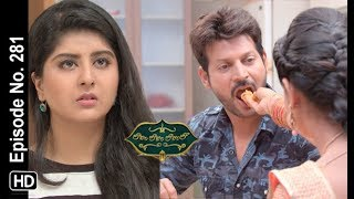 Lahiri Lahiri Lahirilo | 16th August 2019 | Full Episode No 281 | ETV Telugu