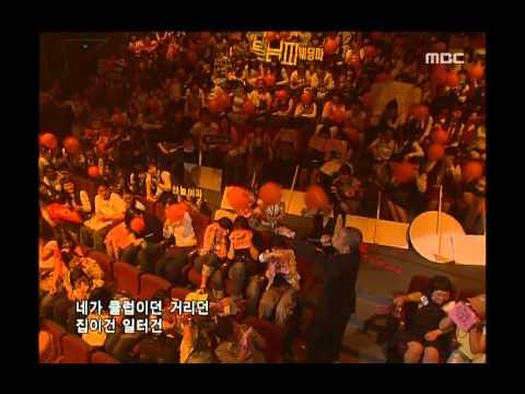 Eun Ji-won - One, 은지원 - 원, Music Camp 20050521