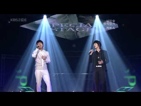 申彗星&金烔完 手帕 + 第一個人 (070907 KBS MusicBank 特別舞台)