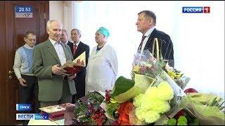 Главный кардиохирург региона сегодня принимал поздравления от своих коллег и пациентов