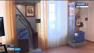 В Музейном комплексе воинской славы омичей открылась выставка «Служилые люди Сибири»