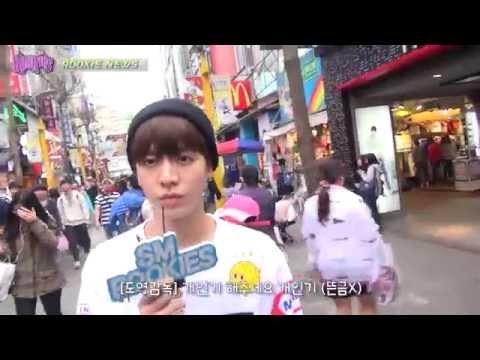 [SMROOKIES] ROOKIENEWS_ 나카모토 리포터의 '여기는 타이페이입니다'