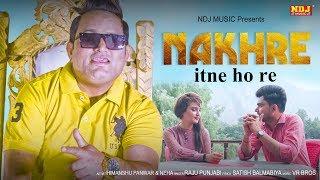 Nakhre Itne Hore – Raju Punjabi