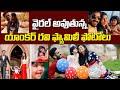 Telugu popular anchor Ravi family moments, viral pics