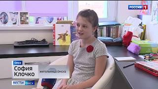 Как справляться с детьми, когда их пятеро — специальный репортаж «Вести Омск»