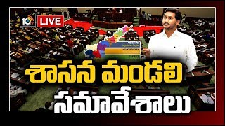 Andhra Pradesh Legislative Council LIVE- YCP vs TDP..
