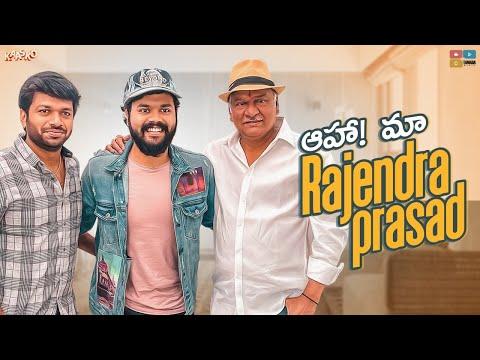 Gaali Sampath: Nikhil Vijayendra interviews Rajendra Prasad and Anil Ravipudi
