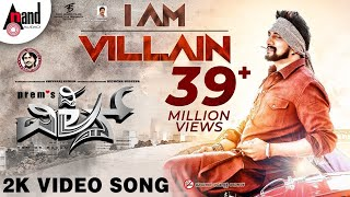 i-am-villain-2k-video-song-2018-the-villain-drshivarajkumar-sudeepa-prem-arjun-janya.jpg