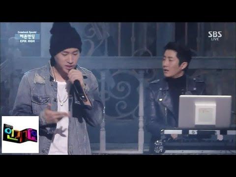 [에픽하이(EPIK HIGH)] 헤픈엔딩(HAPPEN ENDING) @인기가요 Inkigayo 141026