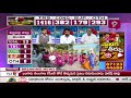 JAC Leaders and Analysts Opinion on TRS Political Strategies in Municipal Elections | Prime9 News - 22:40 min - News - Video