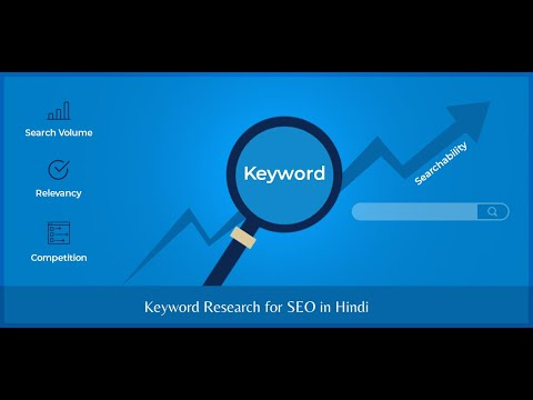 The Ultimate Keyword Research Guide for SEO