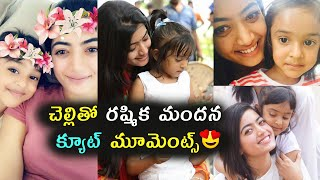 Actress Rashmika adorable moments with little sister, pics..