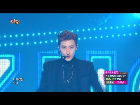 [HOT] ZHOUMI (feat. Chanyeol Of EXO) - Rewind, 조미 (feat. 찬열) - Rewind, Show Music core 20141115