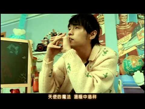 周杰倫【聽媽媽的話 官方完整MV】Jay Chou