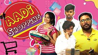 AADI SHOPPING | Veyilon Entertainment