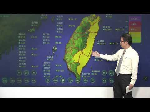 中央氣象局丹娜絲颱風警報記者會 _108年7月17日14:40 發布
