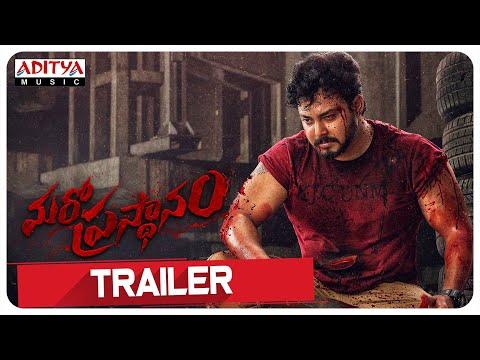 Maro Prasthanam movie trailer: Tanish, Musskan Sethi