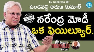 Undavalli Arun Kumar exclusive interview on AP politics..