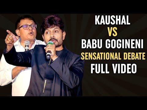 Kaushal and Babu Gogineni SENSATIONAL DEBATE - Full Video