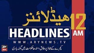 Headlines   Donald Trump reiterates offer to meditate on Kashmir dispute   12 AM   22 August 2019