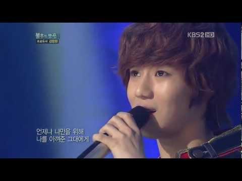 120218 Taemin (SHINee)   I Don't Know