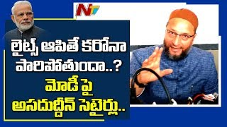 Asaduddin Owaisi controversial tweet on PM Modi 9 minutes ..