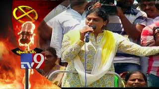 Election Fire: YS Sharmila comments on Chandrababu over AP..