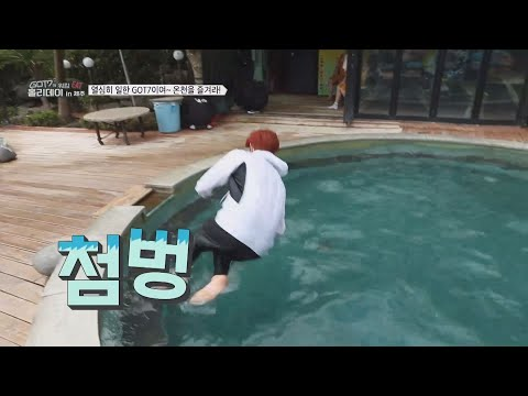 GOT7 Working Eat Holiday in Jeju EP.04 I DO  ALL THE WEIRD STUFF!!
