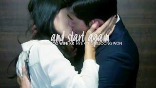 the good wife kr | hye kyung & joong won: and start again.