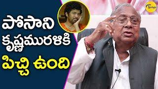 VH sensational comments on Posani Krishna Murali, about Re..