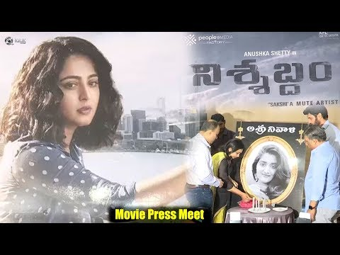 Anushka's Nishabdham Movie Press Meet
