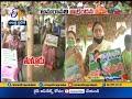 Amaravati farmers protest at Mandadam against three capitals