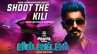 Shoot The Kili Official Song Lyric Video   Jil Jung Juk   Siddharth   Vishal Chandrashekhar