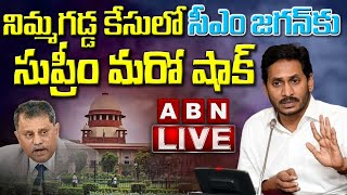 Nimmagadda case: Supreme Court refuses stay on AP HC verdi..