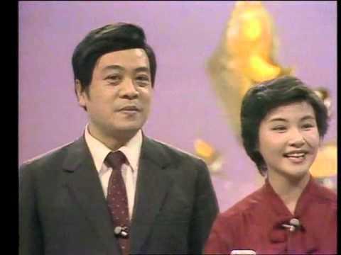 [1984年春晚] 歌曲:《难忘今宵》 李谷一 丨CCTV春晚