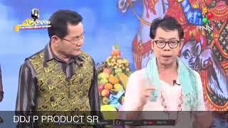 លោក ចាបចៀន ច្រៀងឡើងកប់ , Khmer funny 2019