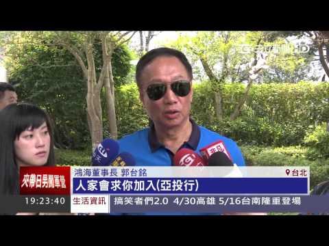 亡妻逝10週年 曾馨瑩初入園同郭董掃墓|三立新聞台