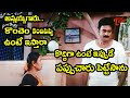 Krishna Bhagavan Comedy Scenes   Telugu Comedy Videos   NavvulaTV