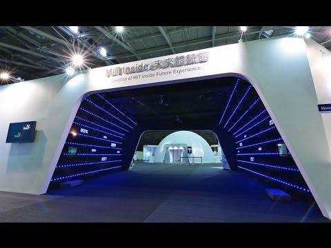 2013台灣隱形冠軍ICT產業主題館 「預見2020」體驗未來實境
