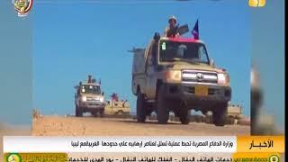 وزارة الدفاع المصرية تحبط عملية تسلل للعناصر ارهابيه علي حدودها ...