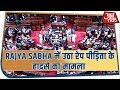 Uproar In Rajya Sabha Over Accident Of Unnao Rape Case Victim, Leaders Allege A Murder Conspiracy
