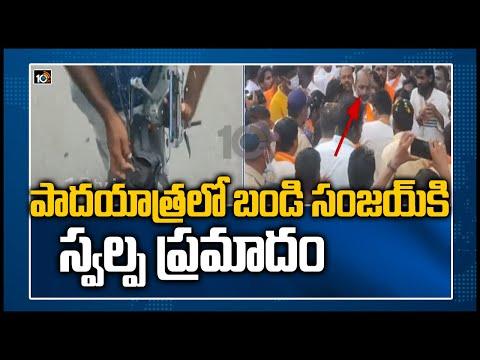 Drone camera falls over Bandi Sanjay's head during padayatra, suffers minor injuries