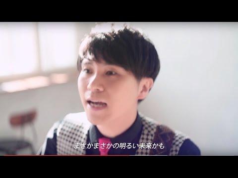 磯貝サイモン「重々承知のハイジャンプ」Music Video