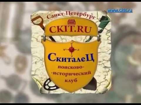 Кладоискательство в беларуси