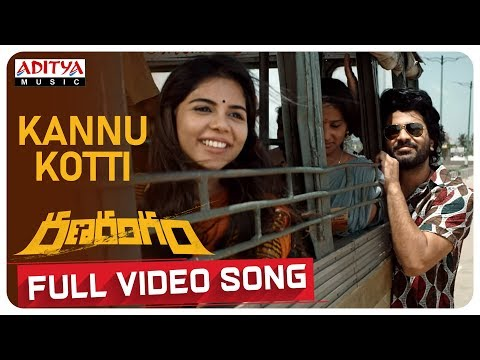 Kannu-Kotti-Full-Video-Song----Ranarangam